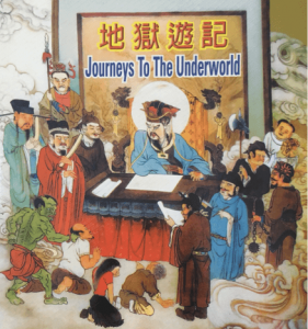 Journeys To The Underworld Book Cover