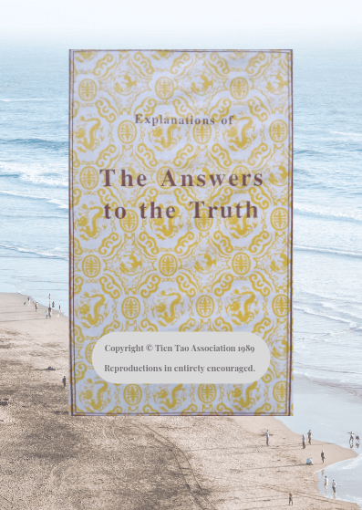 The Answers to the Truth - Cover