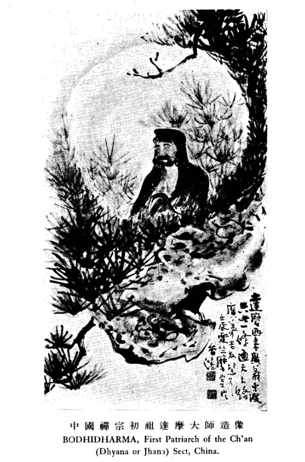 Bodhidharma, First Patriarch Image